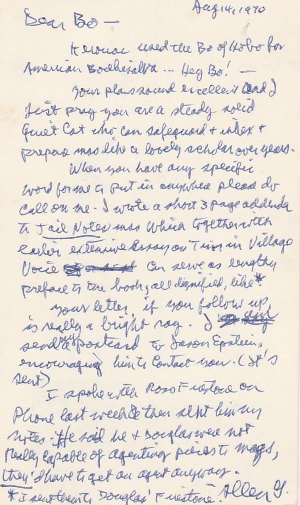 Ginsberg letter